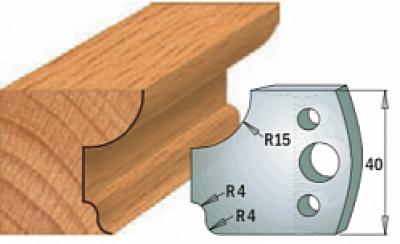 Комплекты ножей и ограничителей серии 690/691 #043