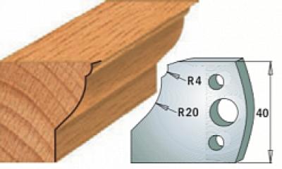 Комплекты ножей и ограничителей серии 690/691 #109