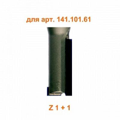 Фрезы алмазные концевые ØD=6/8/10 мм Z1