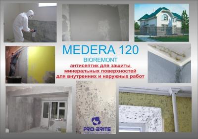 Medera 120 Bioremont Concentrate Антисептик для защиты минеральных поверхностей. Для наружных и внутренних работ. Концентрат 1:50