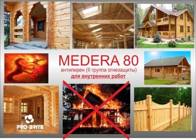 Medera 80 B Антипирен (II группа огнезащиты) с антисептическими свойствами. Для наружных и внутренних работ. Готовый к применению раствор с контролем нанесения.