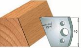 Комплекты ножей и ограничителей серии 690/691 #001