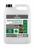 Medera 100 Concentrate Антисептик-консервант для максимальной защиты древесины. Для наружных и внутренних работ. Концентрат 1:10.
