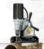 TUBE.30 Сверлильный станок для работы на трубах, изогнутых поверхностях и плоских листах металла.