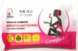 Салфетки влажные inshiro для интимной гигиены с экстрактом розы, 15шт/упак