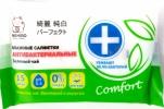 Салфетки влажные антибактериальные inshiro экстракт зелёного чая, 15шт/упак