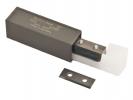 Набор ножей для вала «helical» PJ-1696 (10шт.)