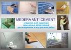 Medera Anti-Cement Концентрат для удаления строительных загрязнений. Для наружных и внутренних работ.