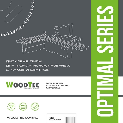 Подрезная пила WoodTec для форматно-раскроечных станков Ø120 х 2,8-3,6 х 22 Z=12+12