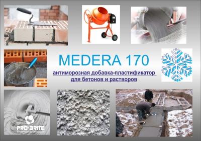Medera 170 Anti-Frost -10 Пластификатор, антиморозная добавка для бетонов и растворов