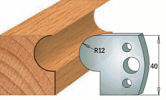 Комплекты ножей и ограничителей серии 690/691 #058