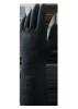 Химически стойкие резиновые перчатки Ruskin® Xim 103