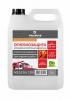 Medera 200 Cherry Антипирен (II группа огнезащиты) с антисептическими свойствами. Для наружных работ. Готовый к применению раствор с контролем нанесения.