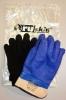 Набор морозостойкие перчатки Ruskin® Terma 202 с утепляющими вкладышами Ruskin® Terma 212