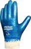 Универсальные перчатки для тяжелых работ Ruskin Industry 301