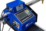 Переносная машина с ЧПУ для термической резки металла PCA-1500х3000